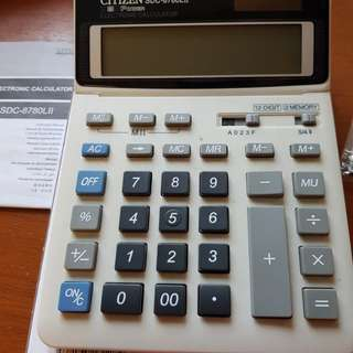 Calculator sdc-8780lii