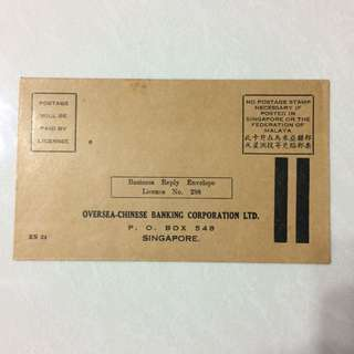 (Reserved) Old Vintage Envelope - either 1950s / early 1960s Unused Business Reply Envelope by OCBC Singapore