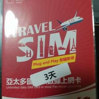 亞洲3天無限上網卡 4g