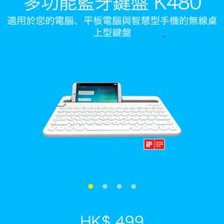 Logitech Bluetooth Multi-device keyboard 多功能藍牙鍵盤 K480-白色