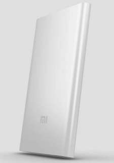 Xiaomi Power Bank 5000 mAh (New)