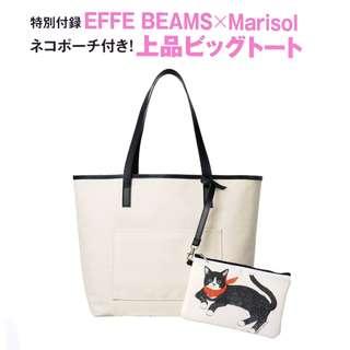 日本雜誌 marisol 附贈 EFFE BEAMS 大型托特包 單肩包 收納包 收納袋