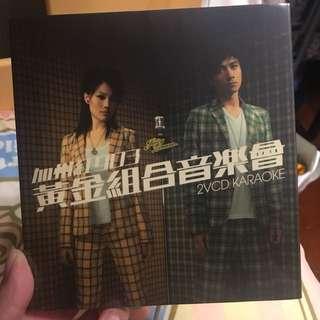 全新 絕版 容袓兒 x 古巨基 🍋 黃金組合音樂會 2VCD KARAOKE