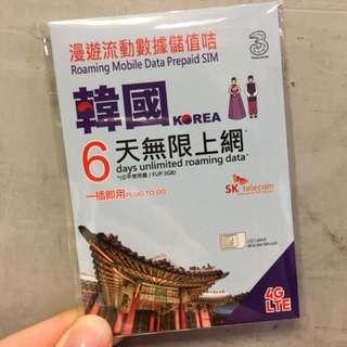 韓國6日上網卡(4G速度達3GB)