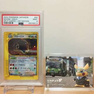 Pokemon Card 1 edition crystal golem holo psa 9