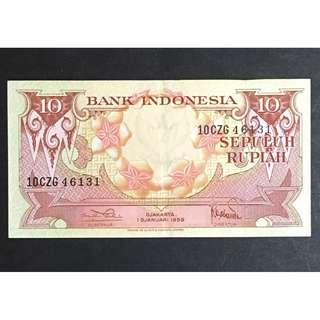 Indonesia 1959 10 rupiah VF
