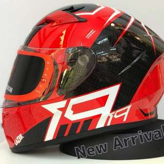 Lazer helmet full face New