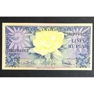 Indonesia 1959 5 Rupiah UNC