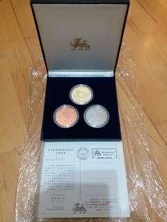 香港軍事服務團解散紀念金幣 Hong Kong military service corps gold coin 古董 收藏