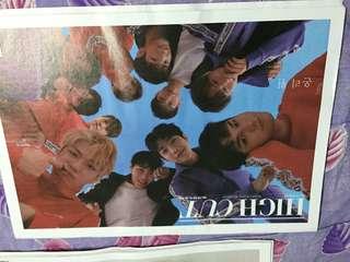 Wanna One High Cut Magazine Vol 2016
