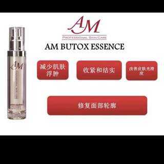 Butox Essence 肉毒杆菌精华