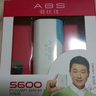 Power bank 5600 mAh