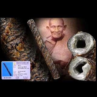 BE2440~66 LP Suk Takrut/ Amulet
