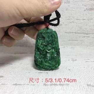 翡翠花青龍牌(附香港翡翠鑑定證書)#274