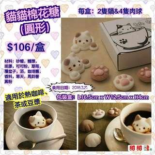 貓貓棉花糖 - 日本製