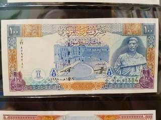 全新 精美 敍利亞 UNC 1998 100元