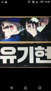 BREEZY BOY KIHYUN SLOGAN SET