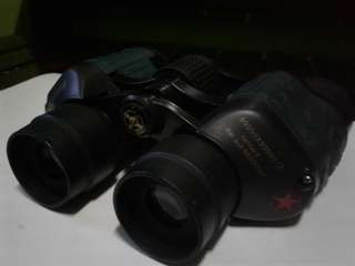 Russia binocular with pouch.tx or call 09266039863 -jon