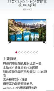 LG 55吋 4K LED 電視 全新 未開盒 三年保養(未送貨)