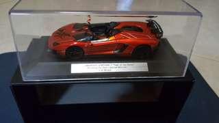 "Lamborghini Aventador J ""Year of the Sheep"""