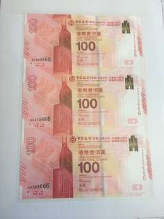 中銀百年記念鈔三連鈔305666豹子號