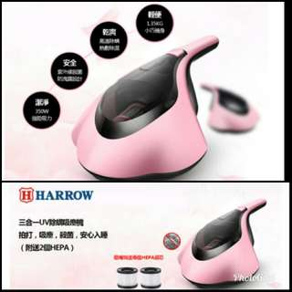 Harrow 三合一UV吸塵蟎機
