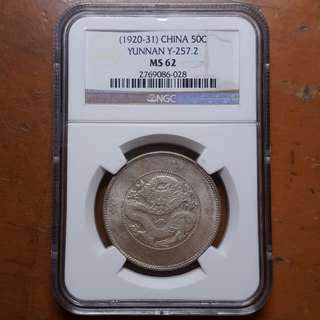 1920-1931 China 50 Cents Yunnan Silver NGC MS62