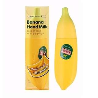(全新) (購自韓國 Korea) TONYMOLY Magic Food Banana Hand Milk 45ml 魔法水果香蕉園牛奶潤手霜 45ml