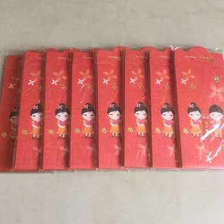 DBS Treasures Red Packets