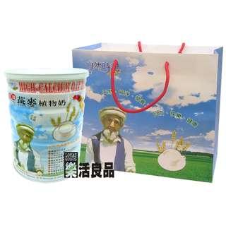 🚚 ※樂活良品※ 自然時記天然生機高鈣燕麥植物奶(850g)2瓶提袋組/加碼特惠請看賣場介紹