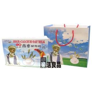 🚚 ※樂活良品※ 自然時記天然生機高鈣燕麥植物奶(32包)2盒提袋組/加碼特惠請看賣場介紹