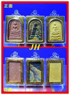 Thai Amulet - 老牌 Somdej