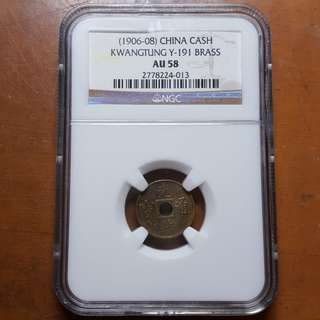 1906-1908 China Cash Kwangtung Brass NGC AU58