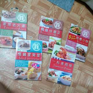 [04]Cookbooks in Chinese & English