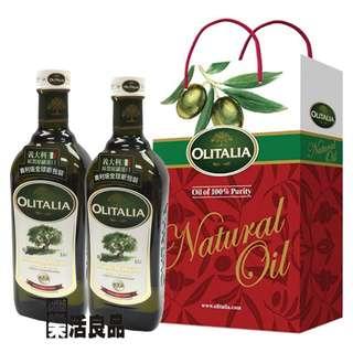🚚 ※樂活良品※ 奧利塔義大利特級初榨冷壓橄欖油(1000ml)2瓶禮盒組/加碼特惠請看賣場介紹