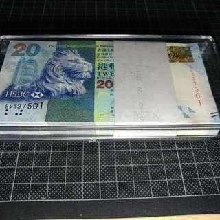 匯豐銀行2010年$20紙燈籠 佰連號