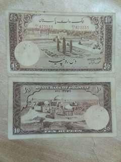 Pakistan 10 rupees 1950s