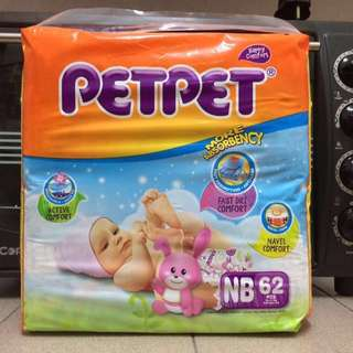 🆕petpet® jumbo pack nb62 (single pack)