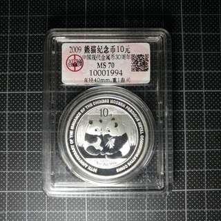 中國2009年熊貓銀幣MS70