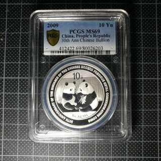 中國2009年熊貓銀幣