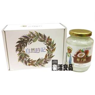 🚚 ※樂活良品※ 自然時記天然特級冷壓椰子油(450ml)2瓶禮盒組/加碼特惠請看賣場介紹
