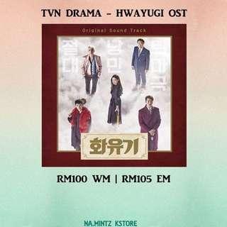 PRE-ORDER TVN DRAMA - HWAYUGI OST