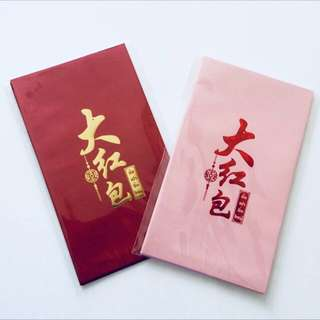 BN Big Red Packets