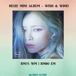PRE-ORDER HEIZE MINI ALBUM - WISH& WIND
