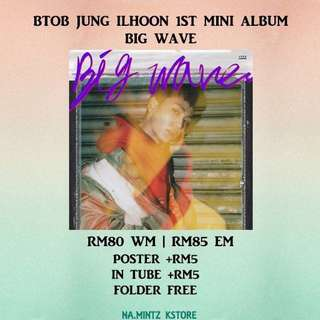 PRE-ORDER BTOB JUNG ILHOON 1ST MINI ALBUM - BIG WAVE