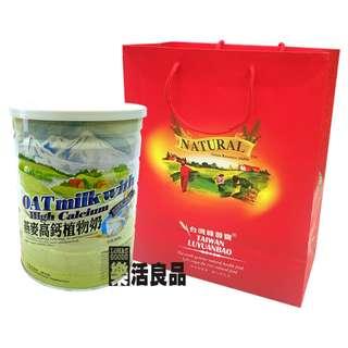 🚚 ※樂活良品※ 台灣綠源寶芬蘭燕麥植物奶(850g)2瓶提袋組/加碼特惠請看賣場介紹