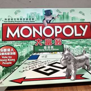Monopoly: Hong Kong Edition