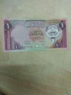 Kuwait 1 dinar 1980s