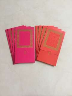 Parkway Parade Red Packets