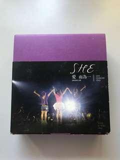 S.H.E 《愛而為一演唱會》DVD